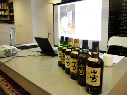 2009.06∼07  品酒活動-日本單一麥芽威士忌與美食的繽紛對話