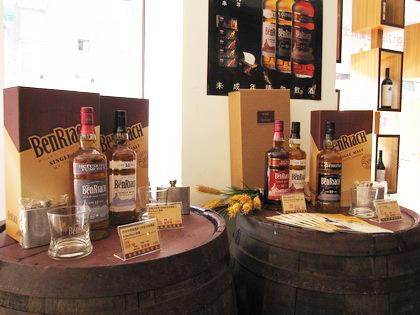 2009.09.19 品酒活動—BenRiach班瑞克單一麥芽威士忌品酒會