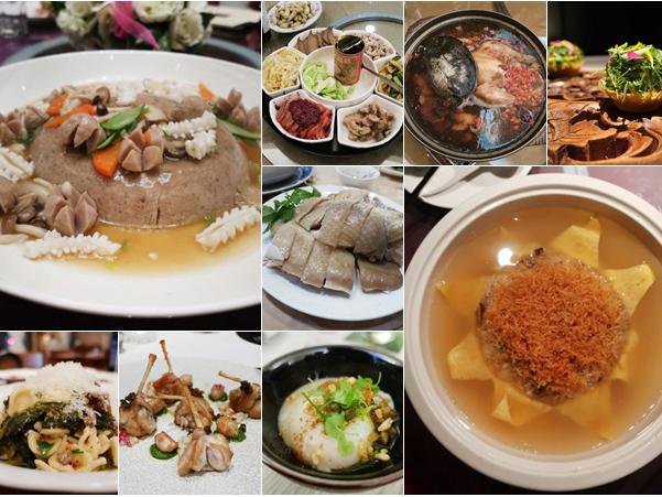 2017在台灣,美好的十頓飯