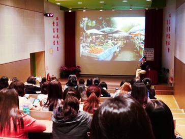 2017.04.26 復興小學父母成長班「在旅行中玩味生活」講座