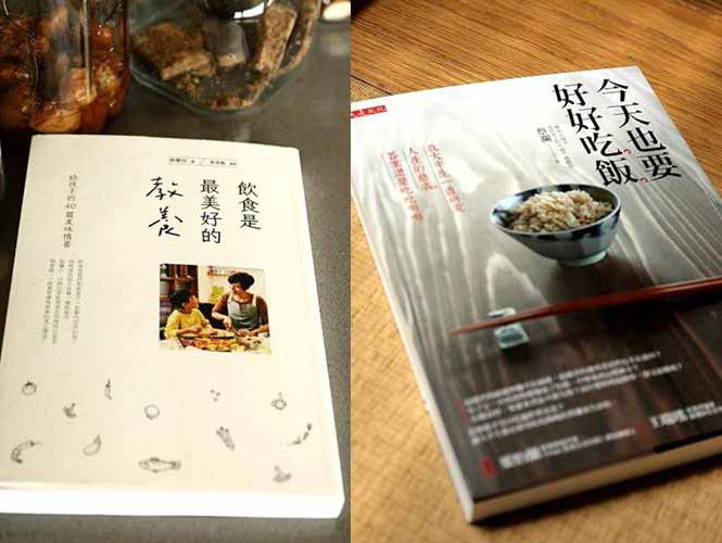 今天也要好好做飯─ 近期三本書之推薦序