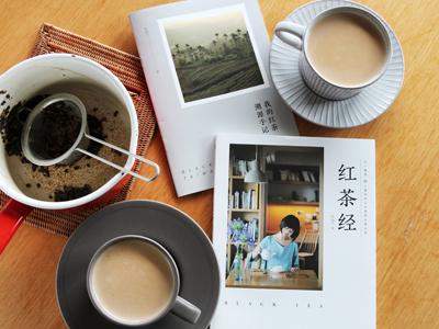 【新書】《紅茶經》簡體版正式上架