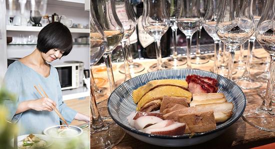 【講座】4/15 (日)「我的 Gin & Tonic 食桌」