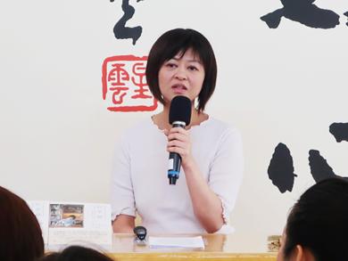2018.06.16 高雄 佛光山「紅茶的芳味」講座