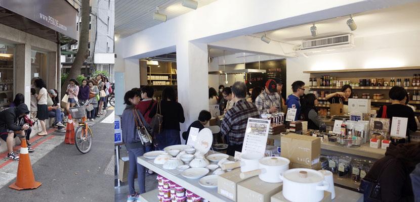 2015.03.21 & 22 PEKOE店鋪改裝清倉特賣