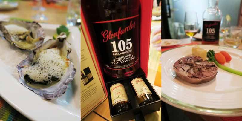 2016.01.20 蘇格蘭「Glenfarclas 105 原酒8年精裝版」威士忌餐酒會(知貳茶館)