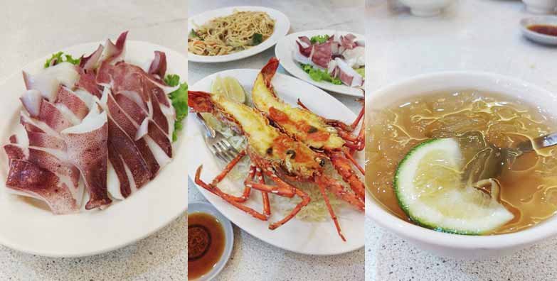 2016.05.28 新北瑞芳 海園活海鮮餐廳