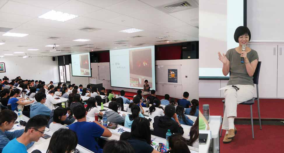 2016.10.14 台東大學「在生活、享樂與創作之路上」講座