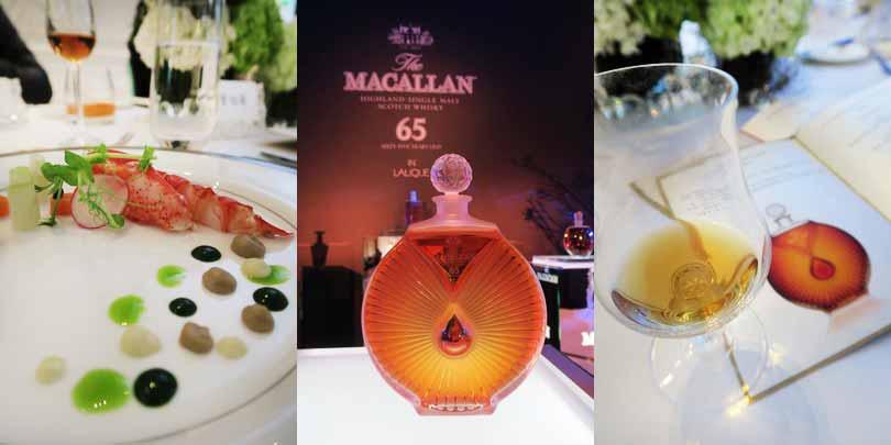 2016.10.28 The Macallan「璀璨 Lalique VI 65 年」極致晚宴