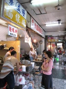 2009.06.22 基隆益記麵線羹&春美肉圓專賣店