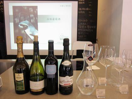 2010.12 PEKOE講堂-品味葡萄酒•基礎班