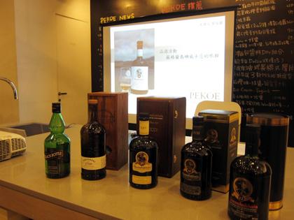 2011.02.18&24 品酒活動-蘇格蘭島嶼威士忌的旅程