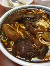 我們的,台灣牛肉麵