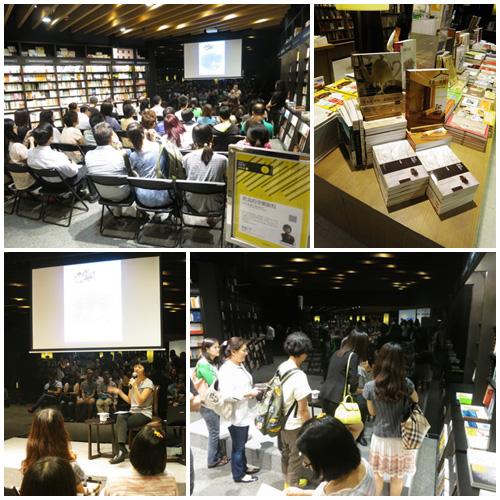 2013.07.19 香港「飲食的享樂旅程—葉怡蘭分享會」