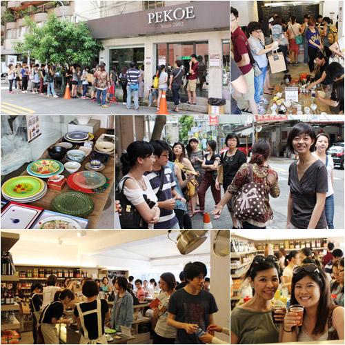 2013.08.17 Yilan × PEKOE 夏日跳蚤市集
