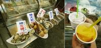 2014.01.31 墾丁 旅南活海鮮餐廳&貝力岡法式冰淇淋