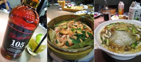 2014.04.15 格蘭花格 105 Day 酩饗宴(新東南海鮮餐廳)