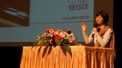 2014.12.13 電影藝文講座「《壽司之神》:極致和食美學」