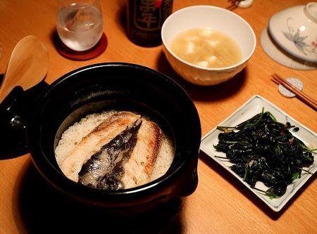 2017.02.07 ∼ 02.11 鮮香濃美,虱目魚炊飯