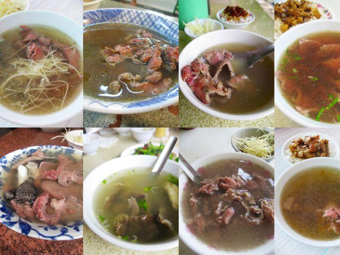 古城的芳味 ─ 再談,台南牛肉湯
