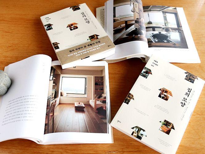寫在,韓文版發行前──《家的模樣》韓文版序