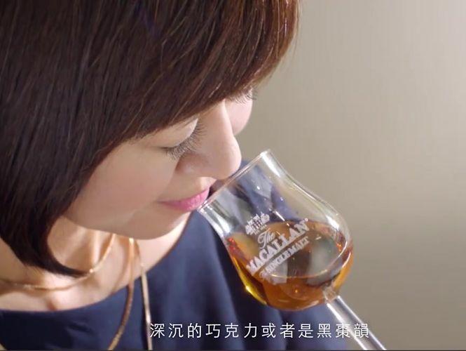 【代言】麥卡倫Edition No.3 單一麥芽威士忌
