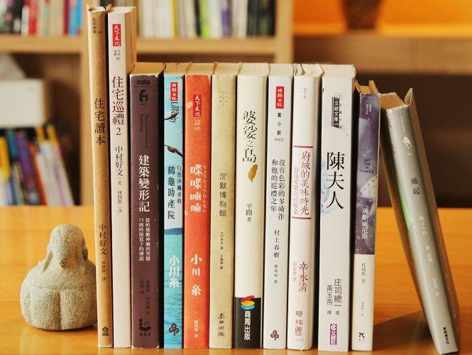 2013,感動我的十本書