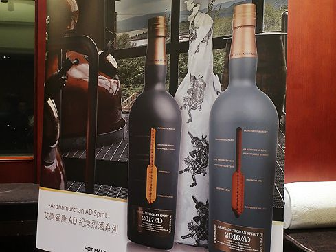 2018.03.16 Ardnamurchan & Adelphi 單一麥芽威士忌品酒晚宴(醉月樓)