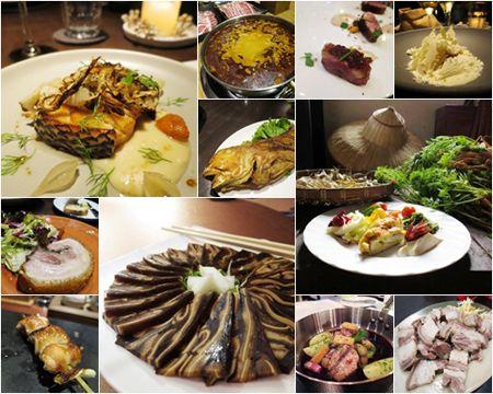 2014在台灣,美好的十頓飯