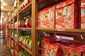 三月,大湖豐香草莓(下)— 台灣水果月記/之十一