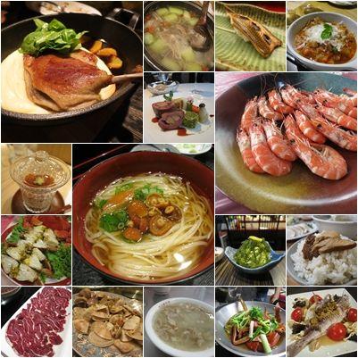 2013在台灣,美好的十頓飯