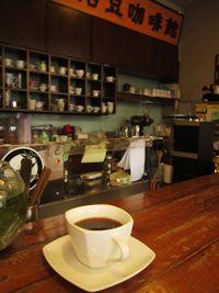 台南,咖啡時間