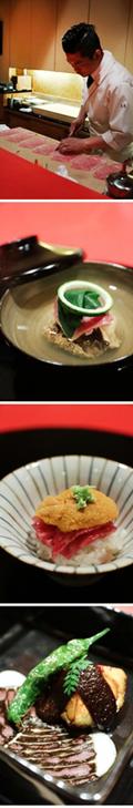 關於,牛肉的可能性 ─ 京都「三芳」