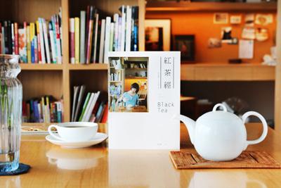 我的,二十年紅茶路(上)—新作《紅茶經》自序